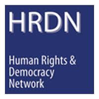 logo HRDN